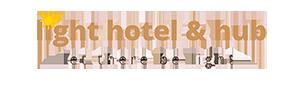 Light hotel & hub Логотип